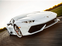 Huracan Driving Experiences
