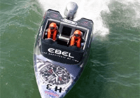 Powerboat Experiences Released