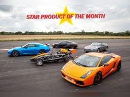 Star Product of the Month - January 2021