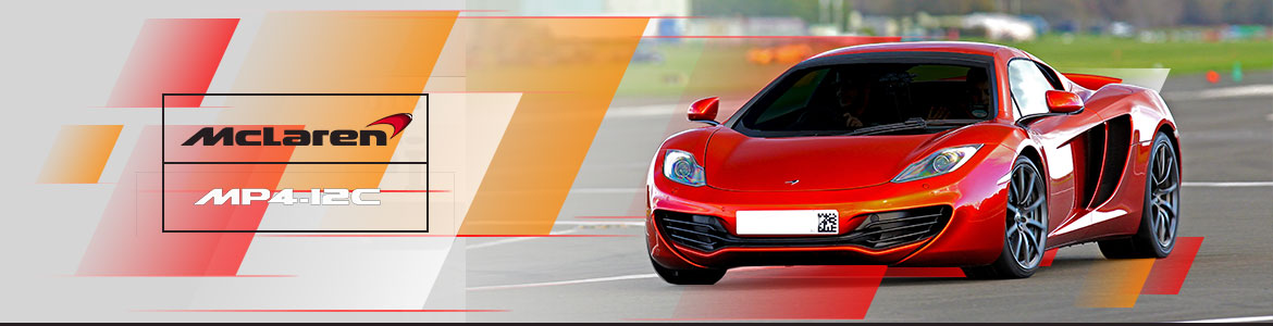McLaren MP4-12C Driving Experiences