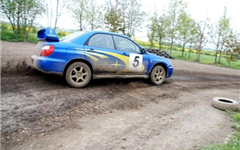 One to One Rally Driving Tuition Experience from Trackdays.co.uk