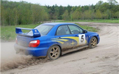 Rally Challenge Course Experience from Trackdays.co.uk