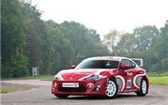 Rally Driving Thrill Experience from Trackdays.co.uk