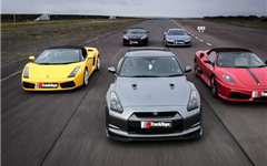 Supercar Driving Taster Experience from Trackdays.co.uk