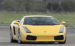 Lamborghini Thrill Experience from Trackdays.co.uk