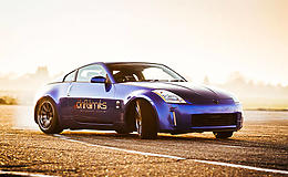 Nissan 350Z Gold Drifting Experience Experience from Trackdays.co.uk